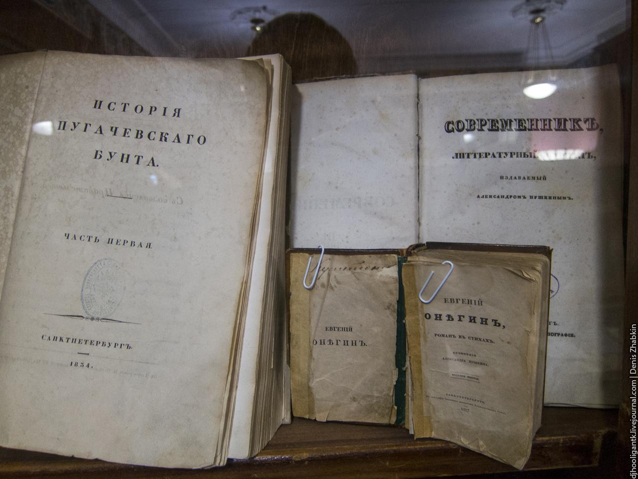 Научная библиотека СГУ музей редкой книги