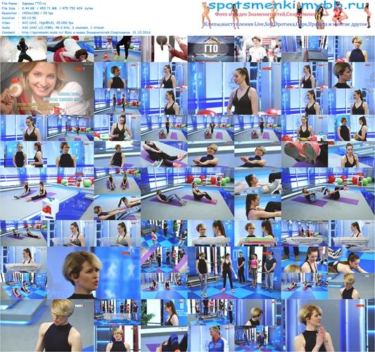 http://img-fotki.yandex.ru/get/107080/340462013.1f7/0_35e6bf_b5cf09d9_orig.jpg