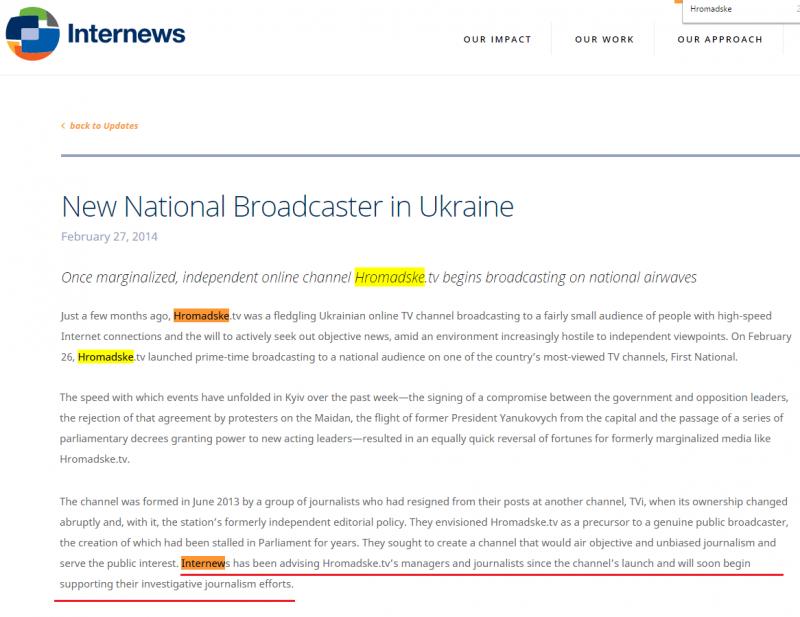 pic9. «Интерньюс-Украина»