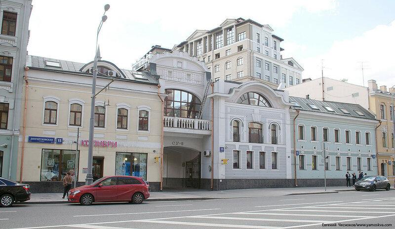 26. Долгоруковская улица. д15. 22.05.17.01..jpg
