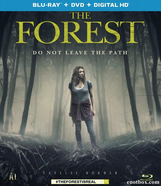 Лес призраков / The Forest (2016/BDRip/HDRip)