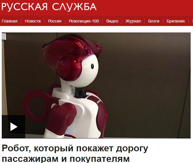 bbc-222-298.jpg