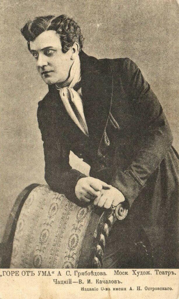 Гимназистом Шверубович участвовал в любительских спектаклях и приобрел репутацию декламатора и актёра. Очень любил петь гимны своего дяди Хрисанфа и исполнял их на какой-то им самим выдуманный мотив и с карикатурно-белорусским акцентом