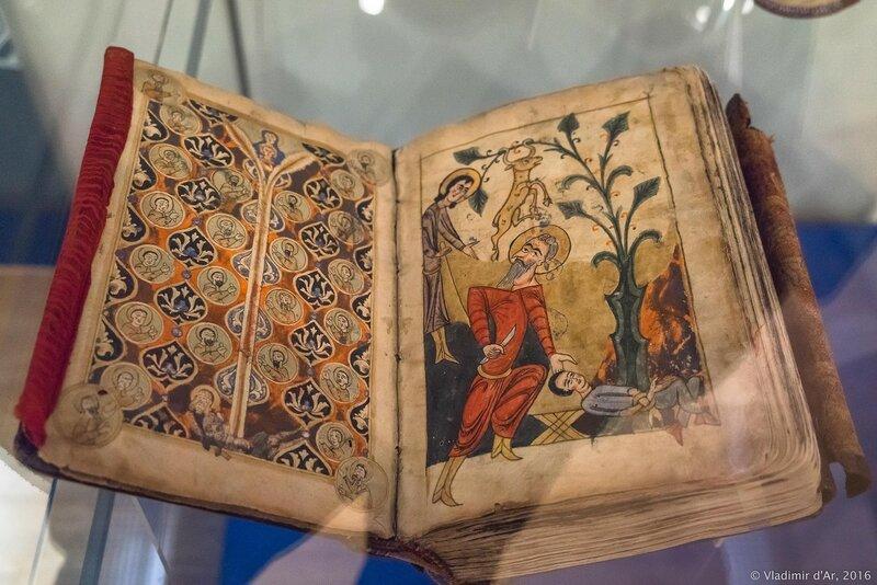Евангелие. Мокс. с. Пасаванк. 1447 г.