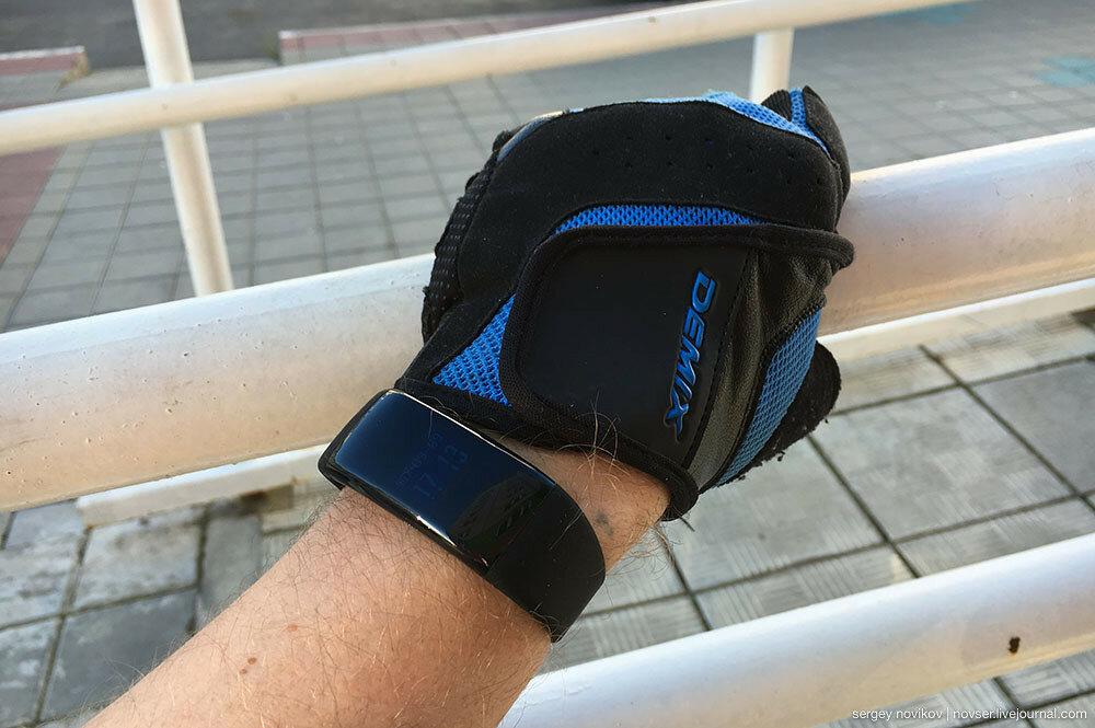 Sport Bracelet BQ-W008