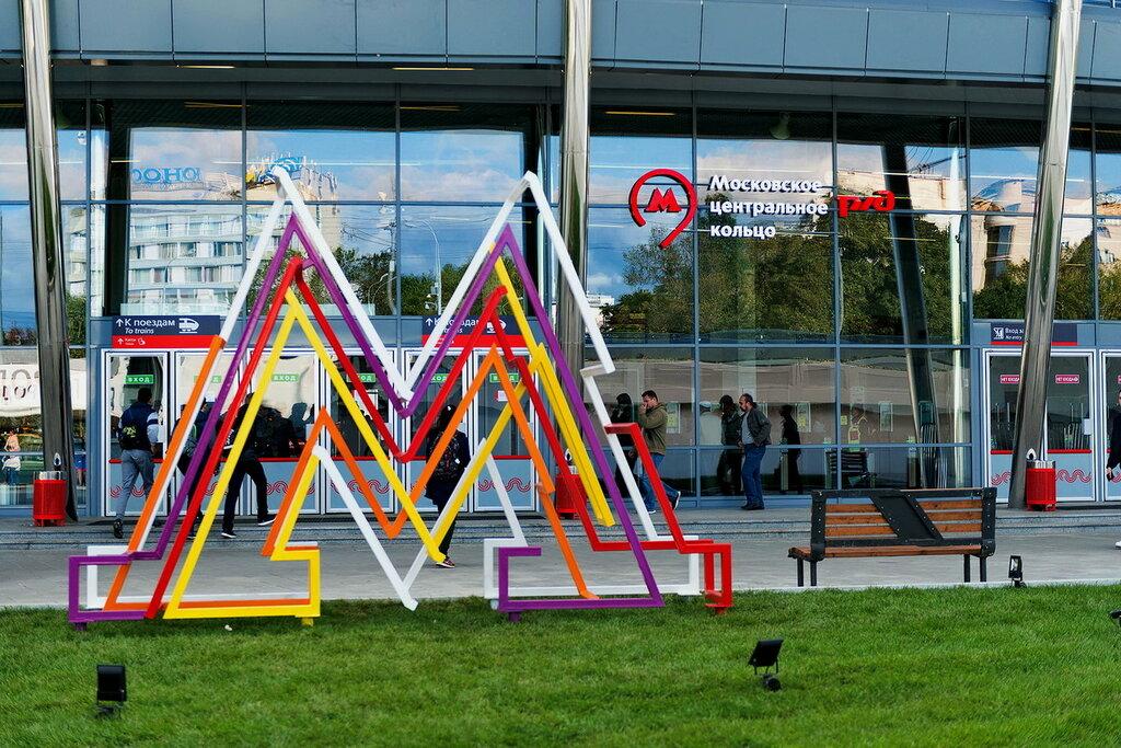 Нужно ли Москве это самое Центральное Кольцо? И для кого? DSC_0244.jpg