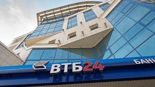 Банк «ВТБ24» получил разрешение работать как форекс-дилер