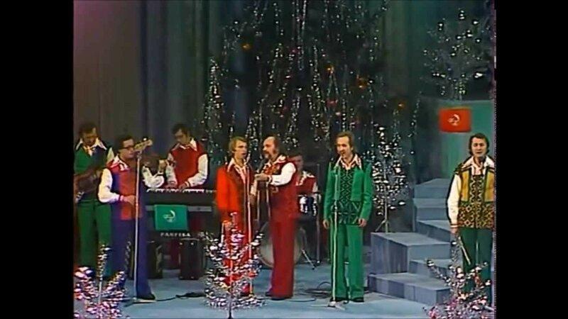 ВИА Песняры Белоруссия Песня года - 1976.jpg