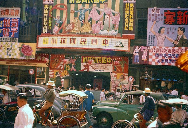 1956 Bangkok2.jpg