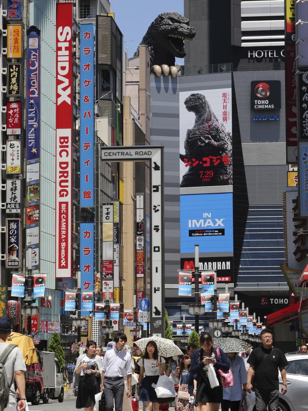 Japan Godzilla