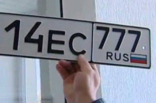 Путешествие по украине на машине с российскими номерами: Российский блогер снял видео