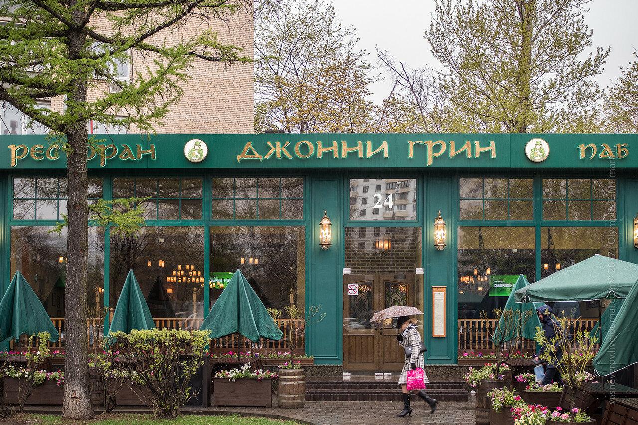 джони грин па москва ресторан vasneverov