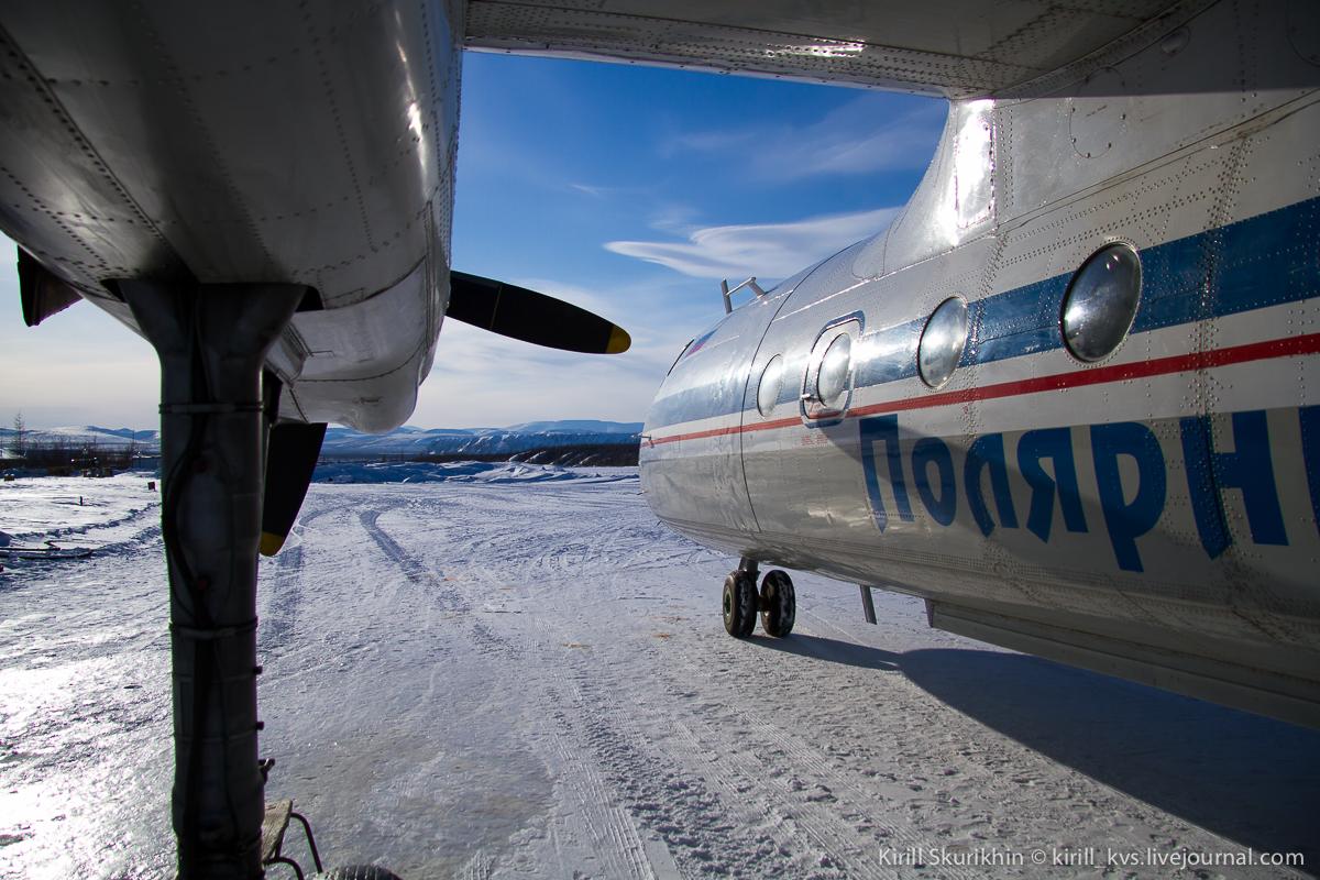 Аэропорт Усть-Куйга