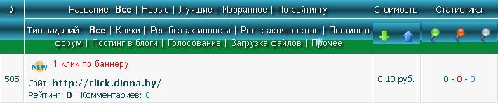 https://img-fotki.yandex.ru/get/107473/18026814.af/0_c41dd_ae0f4328_orig.png