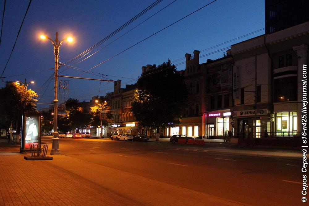 Воронеж в улицах картинки