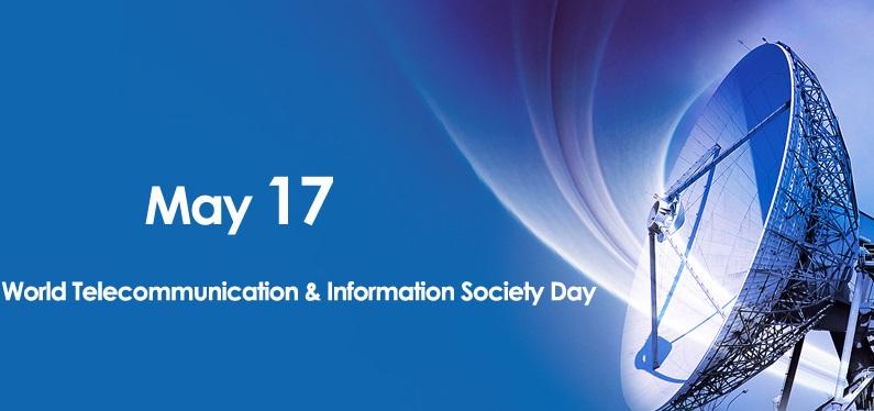 17 мая - Всемирный день электросвязи и информационного общества. Поздравляю