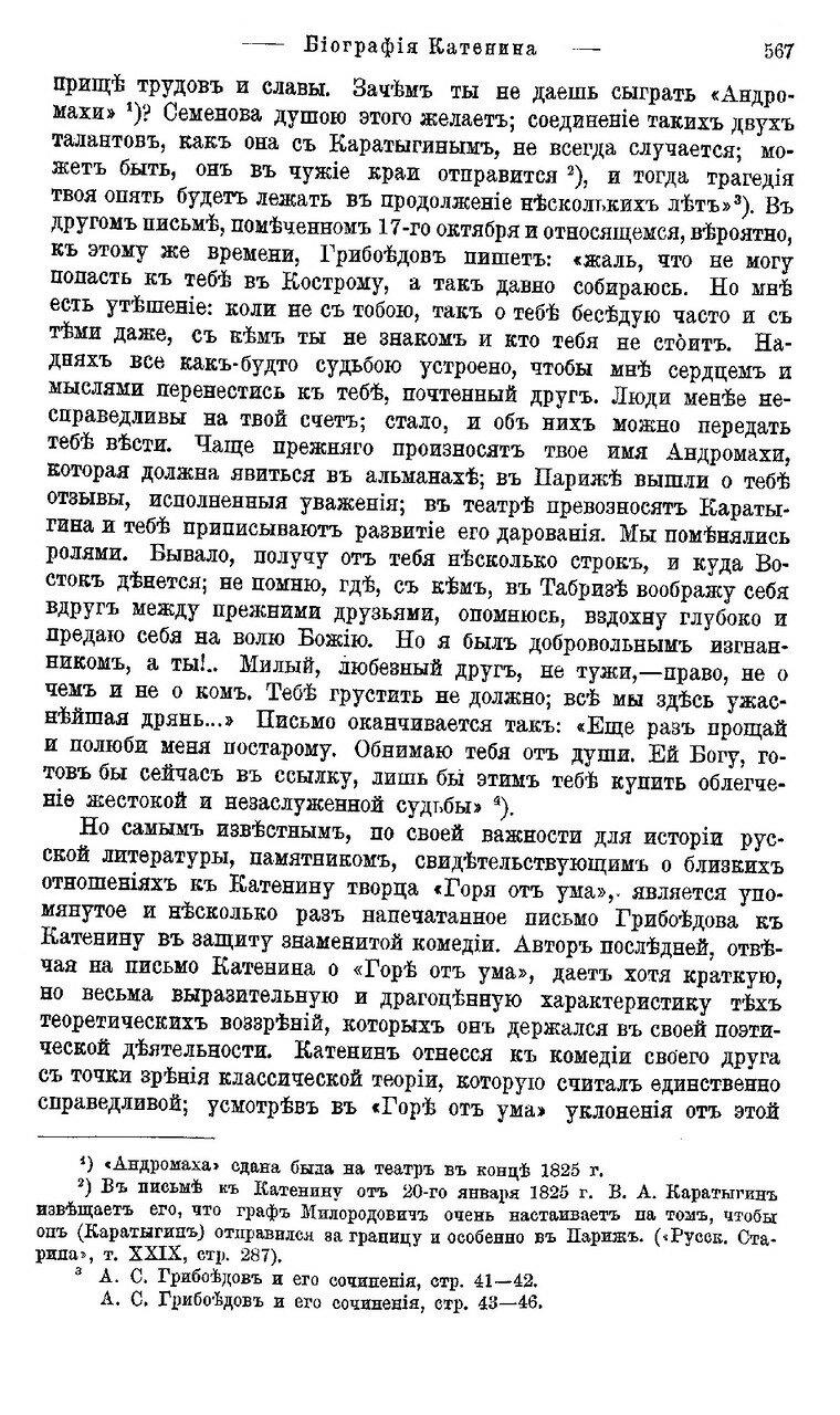 https://img-fotki.yandex.ru/get/107473/199368979.3f/0_1f1283_b252ff55_XXXL.jpg