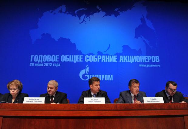 Улюкаев может лишиться денег заработу в«Газпроме»