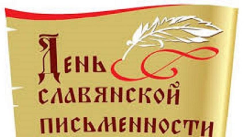 НаДворцовой площади выступил сводный хор Петербурга