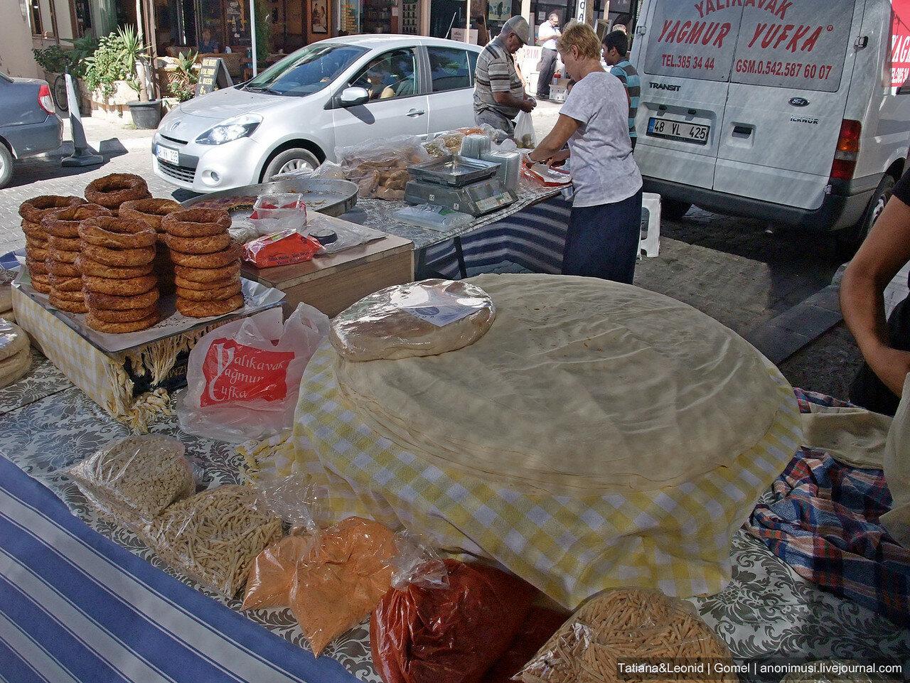 Тургутрейс. Турция