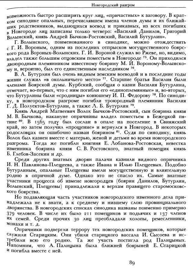 https://img-fotki.yandex.ru/get/107473/252394055.b/0_14accd_5c666108_orig.jpg