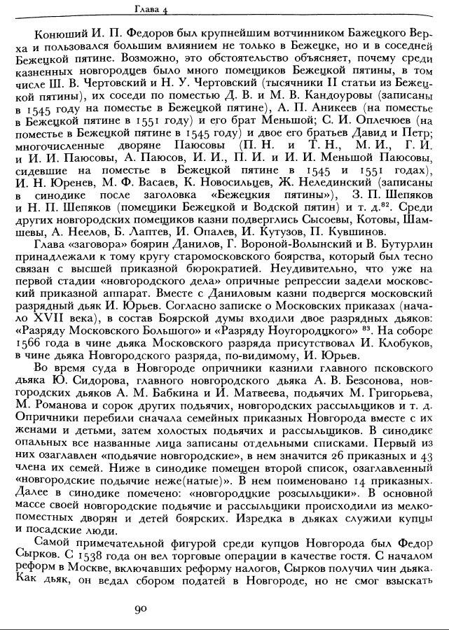 https://img-fotki.yandex.ru/get/107473/252394055.b/0_14acce_f3c927bb_orig.jpg