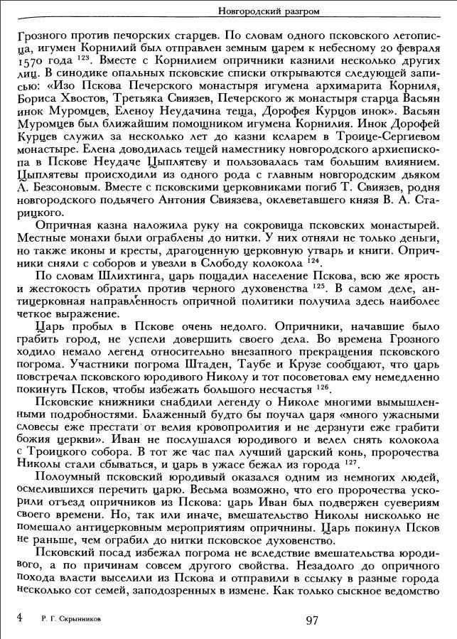 https://img-fotki.yandex.ru/get/107473/252394055.b/0_14acd5_80100ae2_orig.jpg