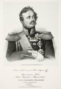 Светлейший Князь Иван Федорович Варшавский Граф Паскевич-Эриванский, генерал-фельдмаршал
