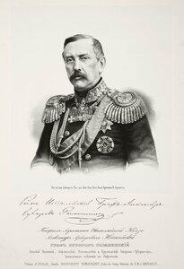 Светлейший Князь Александр Аркадиевич Италийский, Граф Суворов-Рымникский, генерал-адъютант