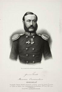 Филипп Степанович Попов, подпоручик корпуса Морской артиллерии