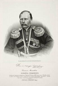 Даниил Моисеевич Степура-Сердюков, войсковой старшина
