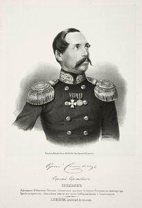 Сергей Сергеевич Сенявин, лейтенант 41-го флотского экипажа