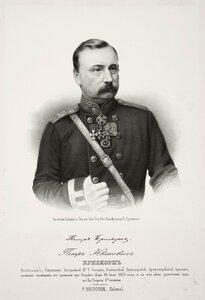 Петр Иванович Брискорн, полковник, командир Батарейной 1-ой батареи Кавказской Гренадерской артиллерийской бригады