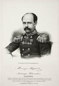 Александр Николаевич Андреев, капитан-лейтенант 39-го флотского экипажа. `Удостоен ордена Св. Георгия 4-й степени
