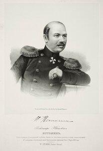 Владимир Иванович Истомин, контр-адмирал