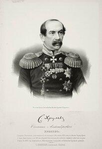 Степан Александрович Хрулев, генерал-лейтенант