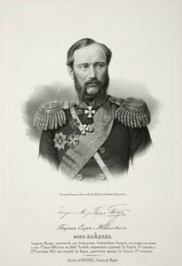 Барон Егор Иванович фон Майдель, генерал-майор