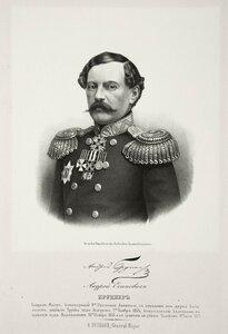 Андрей Осипович Бруннер, генерал-майор, командующий 9-ой пехотной дивизией