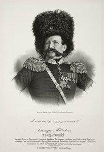 Александр Павлович Хрещатицкий, генерал-майор, походный атаман Донских казачьих полков
