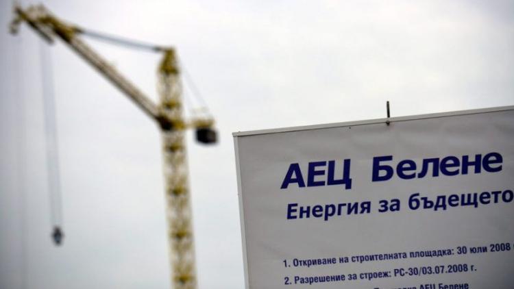 «Росатом» требует отБолгарии 620млневро заотказ отАЭС «Белене»