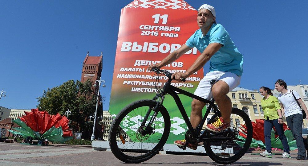 В Беларуси  начались выборы депутатов нижней палаты парламента