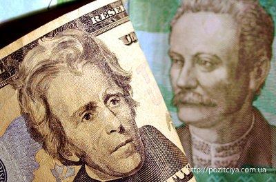 Курс доллара вУкраинском государстве упал после решения МВФ