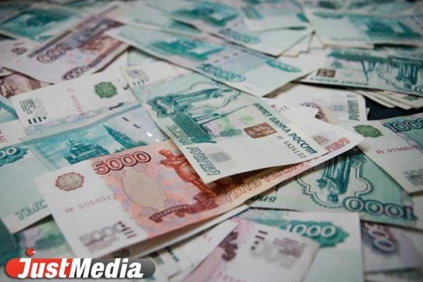 Суд заставил экс-мэра Кушвы вернуть взятку вказну государства