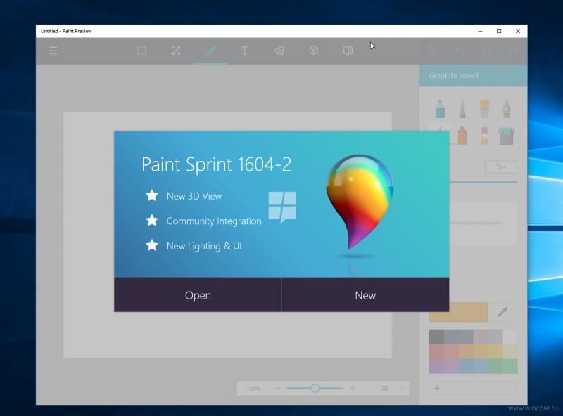 The Verge: Microsoft выпустит Paint споддержкой 3D
