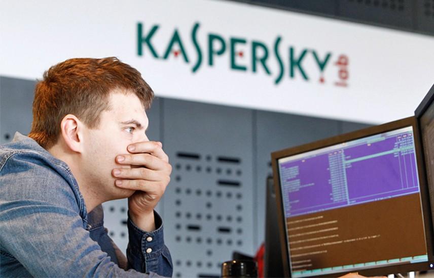 ФАС перенесла рассмотрение жалобы «Лаборатории Касперского» наMicrosoft