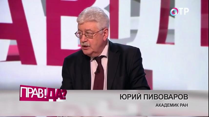 Юрий Пивоваров: Если взять 100 историков