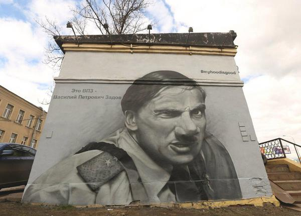 Граффити в очень культурной столице