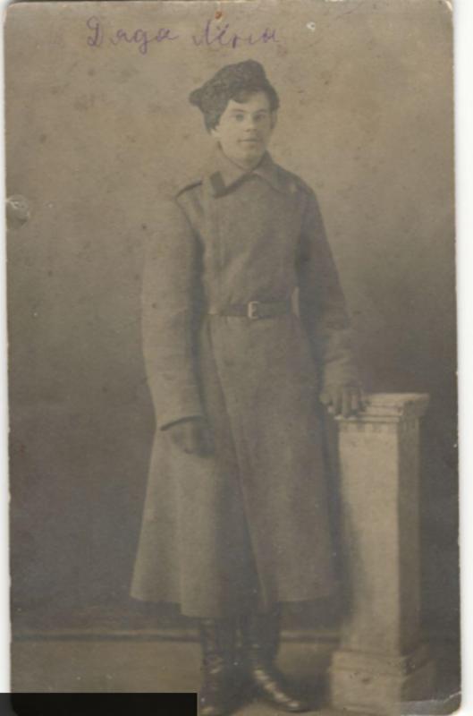 Алексей Иванович.PNG