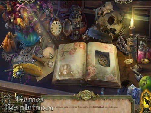 Темные истории 9: Эдгар Аллан По. Метценгерштейн. Коллекционное издание