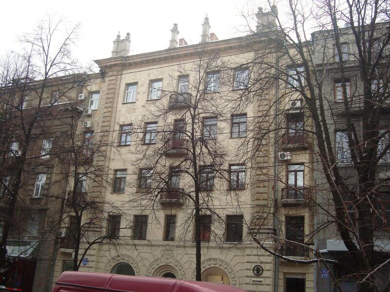 Харьков. Сумская ул., д.114